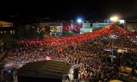 Erzincan 15 Temmuz Etkinliği